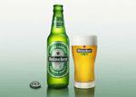 Chương trình Uống bia giá rẻ nhất Việt Nam