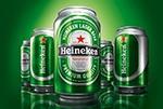 Bia-Heneiken-ngon