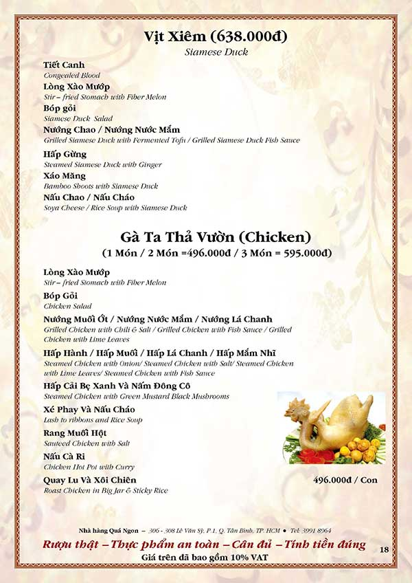 menu_Page_18