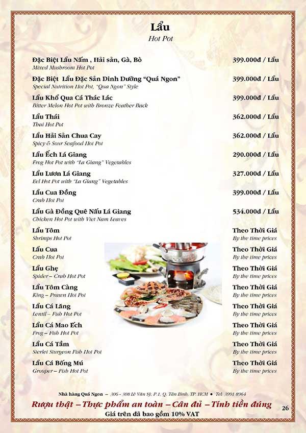 menu_Page_26